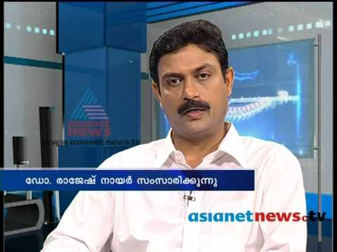Skin colour changes: Doctor Live 10th May 2013 Part 2 ഡോക്ടര്‍ലൈവ്