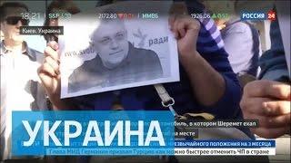 Коммунальщики очистили Майдан от цветов, принесенных Павлу Шеремету