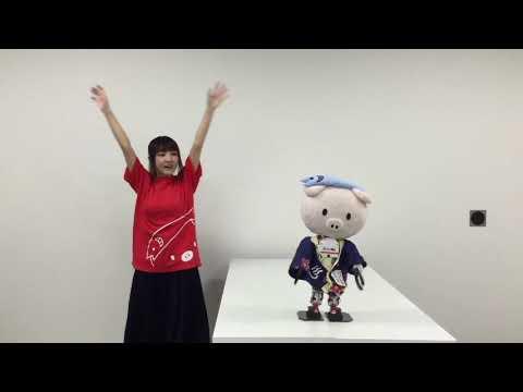 神奈川「バーチャル開放区」あゆコロちゃん体操の画像