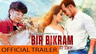Movie BIR BIKRAM Official Trailer