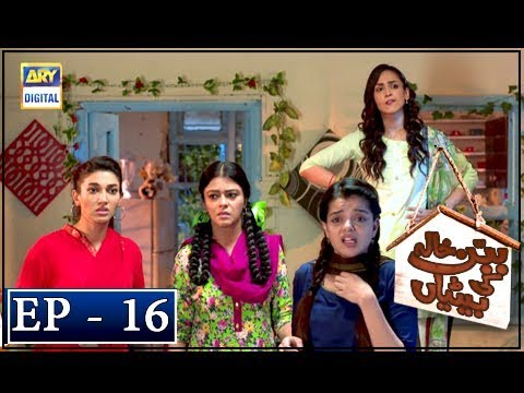 Babban Khala Ki Betiyan Episode 16 - 25th October 2018 - ARY Digital Drama