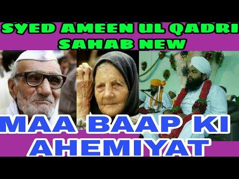 Video Maa Baap ki Ahemiyat aur sunniyo ki kami by Syed Ameen ul qadri sahab download in MP3, 3GP, MP4, WEBM, AVI, FLV January 2017