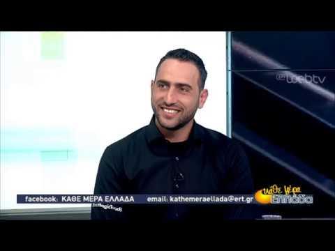 O έλληνας που διαπρέπει στον μηχανοκίνητο αθλητισμό στο εξωτερικό | 17/09/2019 | ΕΡΤ