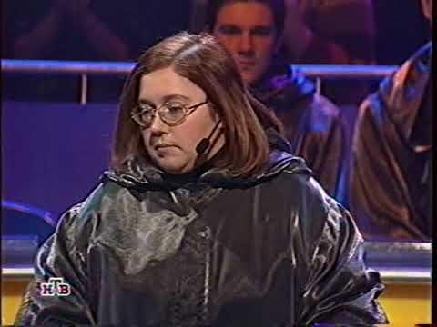 Своя игра. Луговская - Эдигер - Степаненко (01.03.2003) (видео)