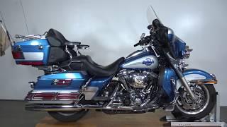 2. 2005 Harley Davidson Ultra Classic (FLHTCUI)