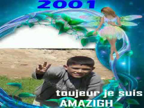 inchadn - groupe inchadn tanoumrite amazigh.