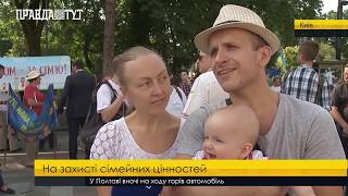 Випуск новин на ПравдаТут за 23.06.18 (20:30)