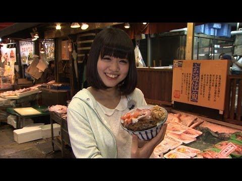 見る・知る・食べる 北九州まるかじり!チャプター2
