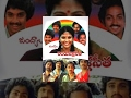 Rendu Jella Seetha - Full Length Telugu Movie - Naresh - Mahalakshmi