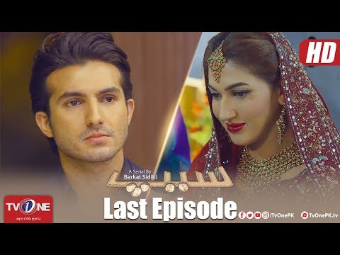 Seep Last Episode | TV One Drama | 12 October 2018