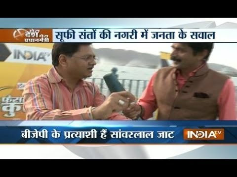 Mera Desh Mera Pradhanmantri: Rajasthan voters grill politicians on India TV