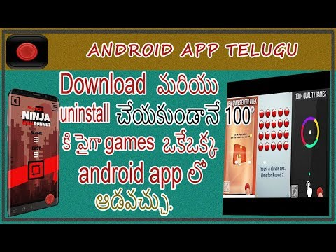 Best App for Game lovers up to 100 games in one android App for free
