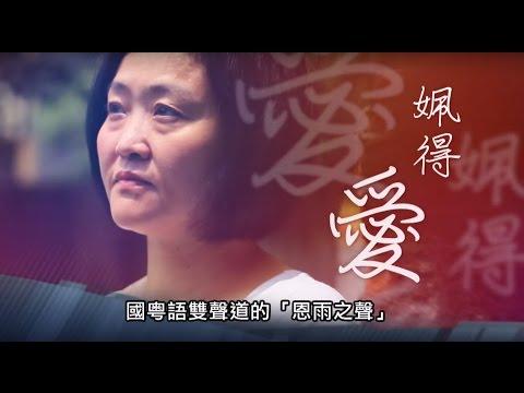 電視節目 TV1343 姵得愛  (HD粵語) (台灣系列)