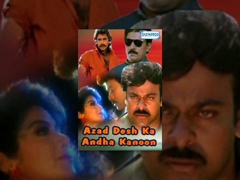 Video Azad Desh Ka Andha Kanoon - Hindi Dubbed Movie (2007) - Chiranjeevi, Sridevi - Popular Dubbed Movies download in MP3, 3GP, MP4, WEBM, AVI, FLV January 2017