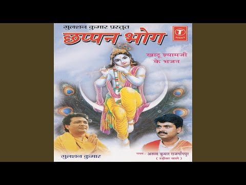 Video Bhav Sagar Tar Jayega (Baba Shyam Ki Kahani) download in MP3, 3GP, MP4, WEBM, AVI, FLV January 2017