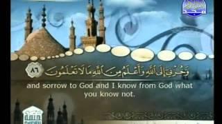 الجزء 13 الربع 2 :الشيخ محمد صديق المنشاوي رحمه الله