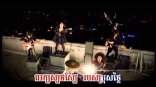 Video Mouy-Lean Chhnam - Ouk Sokun Kanha [Khmer Karaoke] MP3, 3GP, MP4, WEBM, AVI, FLV Desember 2017