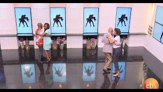 የኪዞምባ ዳንስ ከአስፋዉ እና ራኬብ ጋር በእሁድን በኢቢኤስ/Ehuden Be EBS Dance With Asfaw & Rakeb Kezomba