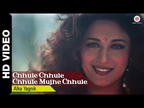 Video Choole Choole Full Video | Mahaanta (1997) | Sanjay Dutt, Madhuri Dixit | Mohammed Aziz,Alka Yagnik download in MP3, 3GP, MP4, WEBM, AVI, FLV January 2017