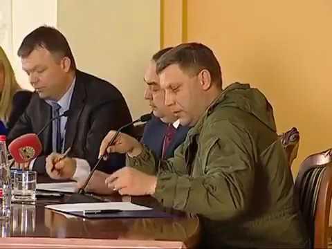 Мы вам ничего не должны - Захарченко жестко ответил Хугу на требование отвести вооружения - DomaVideo.Ru