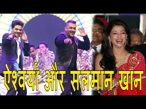 salman khan funny performance in front of aishwarya rai