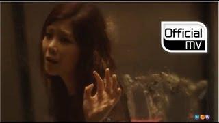 [MV] LYn(린) _ Breakable Heart(유리심장) (Feat. Yong Junhyung(용준형) of BEAST) Video