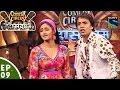 Comedy Circus Mahasangram - Episode 9 - Freestyle Special