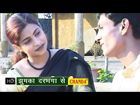 Video Jhumka Darbhanga Se || झुमका दरभंगा से || Maithili Angika Lokgeet  Songs download in MP3, 3GP, MP4, WEBM, AVI, FLV January 2017
