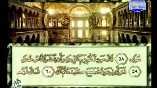 HD المصحف المرتل 16 للشيخ محمد أيوب حفظه الله