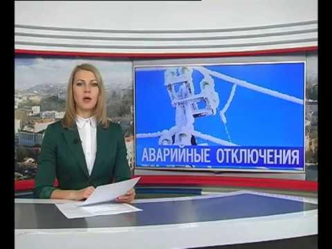 , title : 'В Крыму без электричества остались десятки тысяч человек'