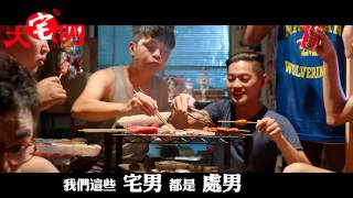 Nonton                              Part Ii Film Subtitle Indonesia Streaming Movie Download