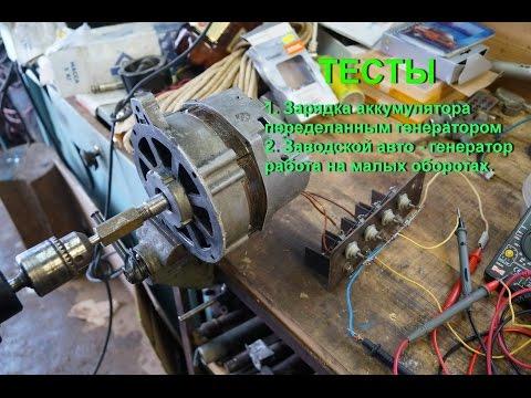 Водородные генераторы схема