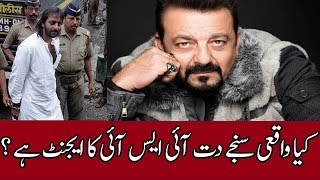Video is Sanjay Dutt an ISI Agent ? Untold Story About the Bollywood Bad Man MP3, 3GP, MP4, WEBM, AVI, FLV Agustus 2018