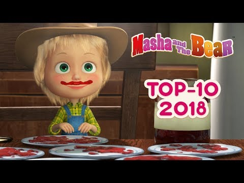 Masha And The Bear - Top 10