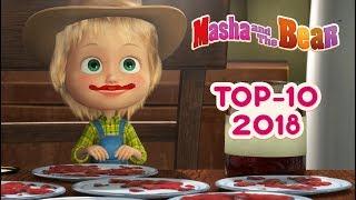 Video Masha And The Bear - Top 10 🎬 Best episodes of 2018 MP3, 3GP, MP4, WEBM, AVI, FLV Februari 2019