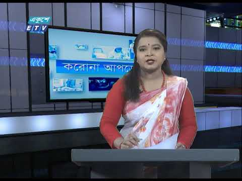 01  pm Corona Bulletin || 06 April 2020  | ETV News
