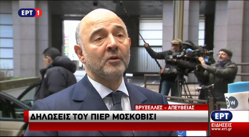 Αξιόπιστη μεταρρύθμιση στο συνταξιοδοτικό ζητεί ο Μοσκοβισί