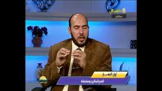 القدم السكرى ومضاعفاته - د السيد بدوى