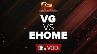 Vici Gaming vs EHOME, DPL Season 2 - Div. A, game 2 [Adekvat, Inmate]