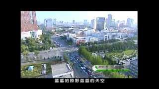 Hohhot China  city photos : Hohhot China
