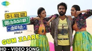 Kadavul Irukaan Kumaru – Gum Zaare HD Video Song