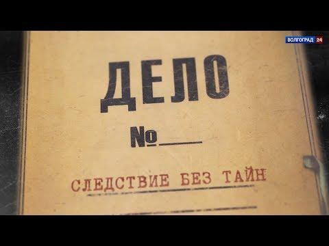 Династии следователей. Выпуск от 25.07.2018