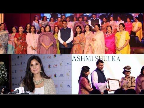 Katrina Kaif At Celebration For 50th year Of IMC Ladies Wing