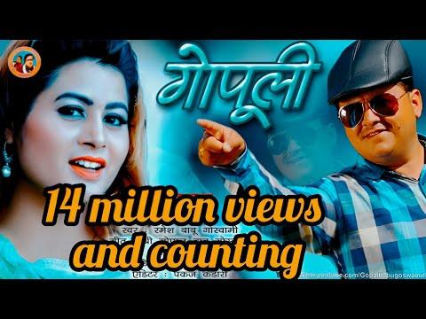Video Latest Kumauni Song  Gopuli Singer Ramesh Babu Goswami download in MP3, 3GP, MP4, WEBM, AVI, FLV January 2017