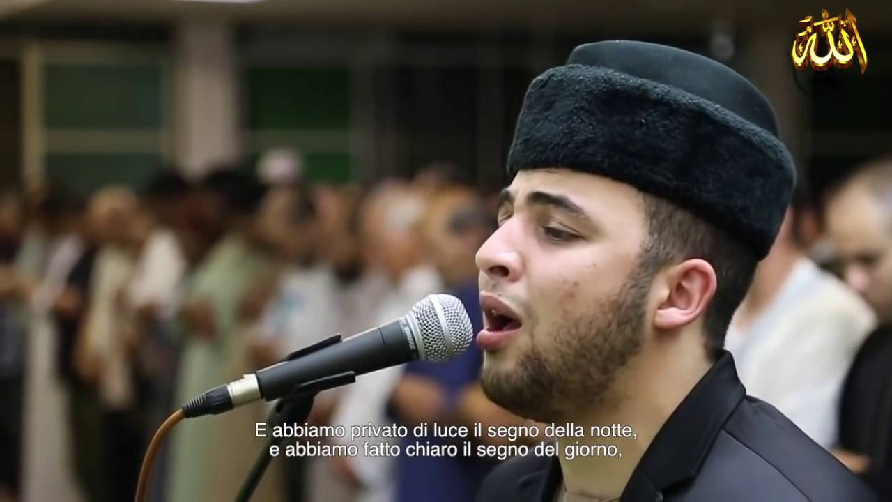 ITALIAN IMAM Anas Barak reciting Quran