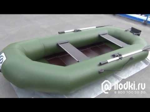 лодка пвх нептун 280 или фрегат м3