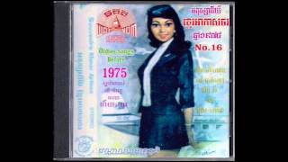 Khmer Classic - Khmer Oldies (Sneah Ler Akas)
