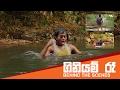 Giniyam Ree | ගිනියම් රෑ  ( behind the scenes)