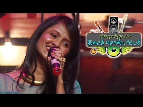 Jingunamani-Live-Performance-by-singer-Ranjith-Anitha-Karthikeyan-Chillinu-oru-Concert