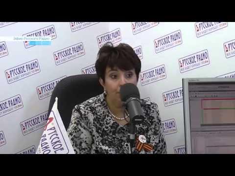 Русское радио. Прямой эфир с министром ЖКХ СК Ольгой Силюковой